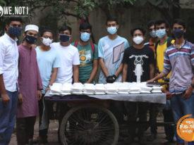 করোনাকালে ১০ টাকায় ইফতার দিচ্ছে 'উই, নট আই'