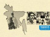 শেখ মুজিব ও বাংলাদেশ: সময়ের সমান্তরাল স্বরলিপি