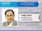 শেখ হাসিনা নিজেই বাংলাদেশ হয়ে উঠেছেন