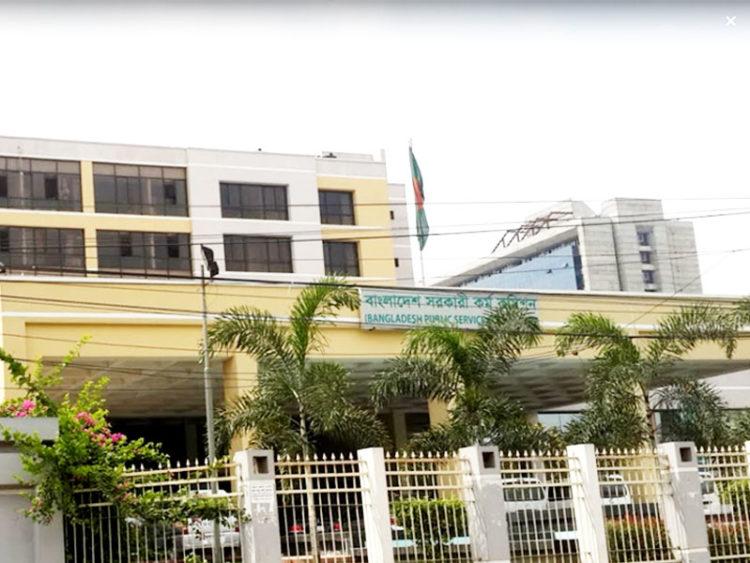 বাংলাদেশ সরকারি কর্ম কমিশন