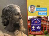 রবীন্দ্রনাথ কি ঢাকা বিশ্ববিদ্যালয় প্রতিষ্ঠার বিরোধিতা করেছিলেন
