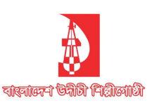 গঠিত হলো উদীচী চট্টগ্রাম জেলা সংসদের আহ্বায়ক কমিটি