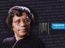 প্রথাবিরোধী লেখক হুমায়ুন আজাদের মৃত্যুবার্ষিকী আজ