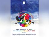 এনডিএফ বিডি আন্তর্জাতিক বিতর্ক উৎসবের আঞ্চলিক পর্ব চলছে