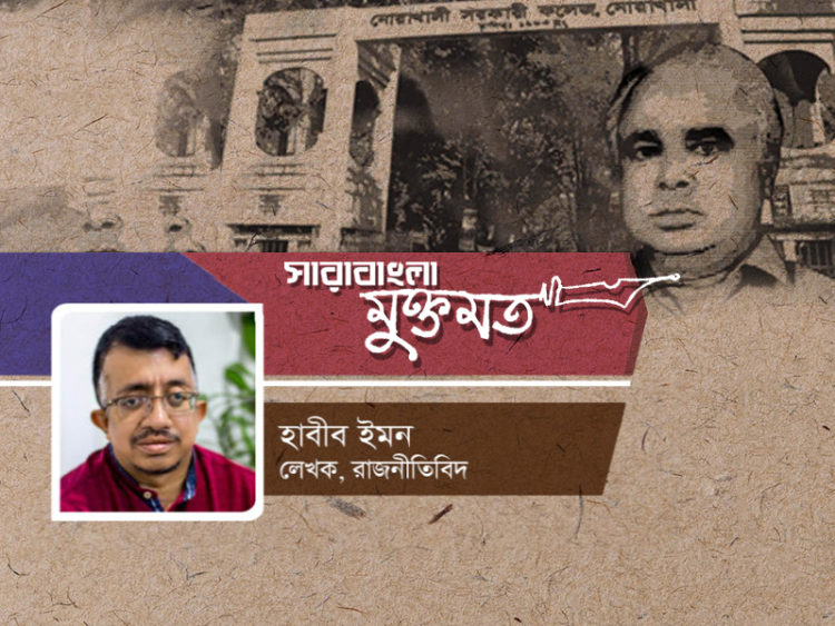 চিরদিনের বাতিঘর: প্রফেসর আবদুল জলিল