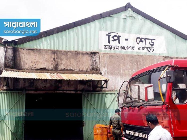 ৪৮৬ টন 'বিপজ্জনক রাসায়নিকে' নিরাপত্তা ঝুঁকিতে চট্টগ্রাম বন্দর