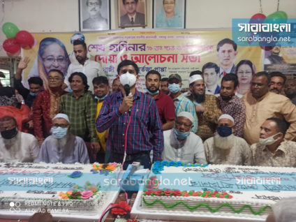 'শেখ হাসিনার জন্মদিন বাঙালি জাতির জন্য একটি তাৎপর্যপূর্ণ দিন'