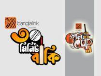 বিশ্বকাপের উন্মাদনায় টিভিতে 'গলি কাপ'