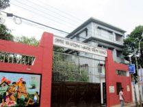 ফেসবুকে গুজব ছড়ানোর অভিযোগে বদরুন্নেসা কলেজের শিক্ষিকা আটক