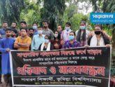 'অসাম্প্রদায়িক বাংলাদেশকে অস্থিতিশীল করতেই এই হামলা'