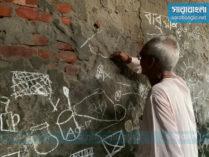 'শ্বাসমূলে'র উদ্যোগে 'প্রকৃতি পাঠ ও নির্মিতি' কর্মশালা